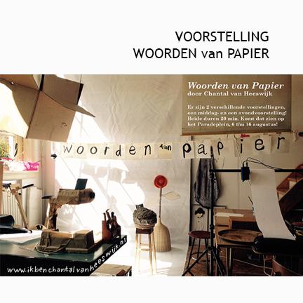 Voorstelling 'Woorden van papier'